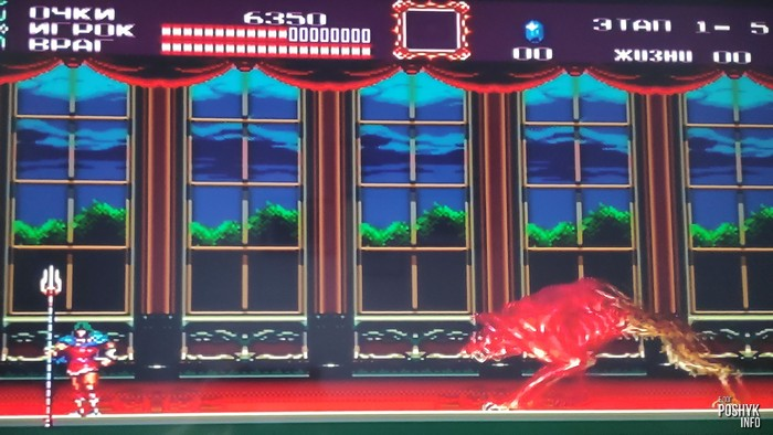 Игра на сегу Castlevania - Bloodlines