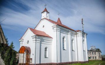 Костел в Городище
