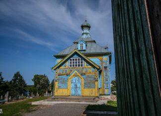 Церковь Крестовоздвиженская в Городище