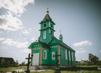 церковь Рождества Иоанна Предтечи Малые Жуховичи