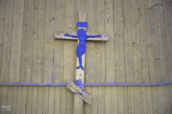 церковь Осингородок