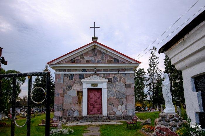 Часовня в деревне Козловщина