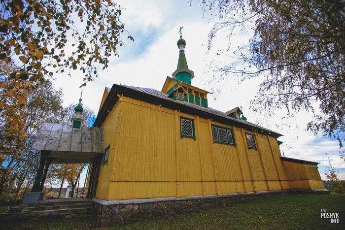 деревня Осингород Беларусь
