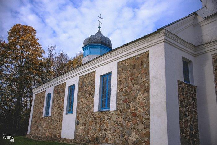 Элементы церквей псевдо русский стиль