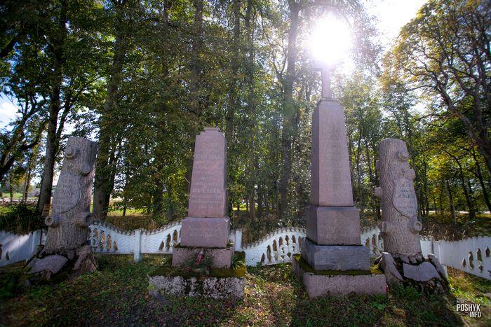 Воронча кладбище