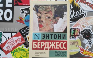 книги в жанре антиутопия