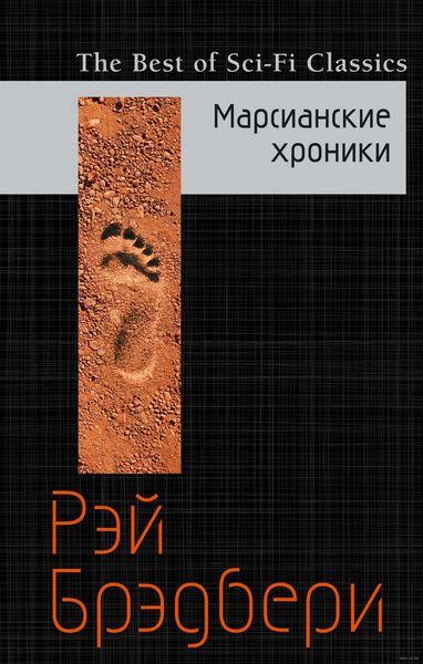Книги антиутопии