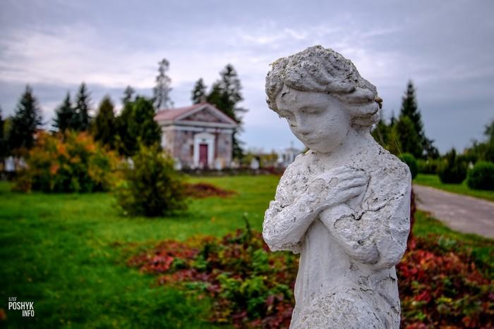 Деревня Козловщина