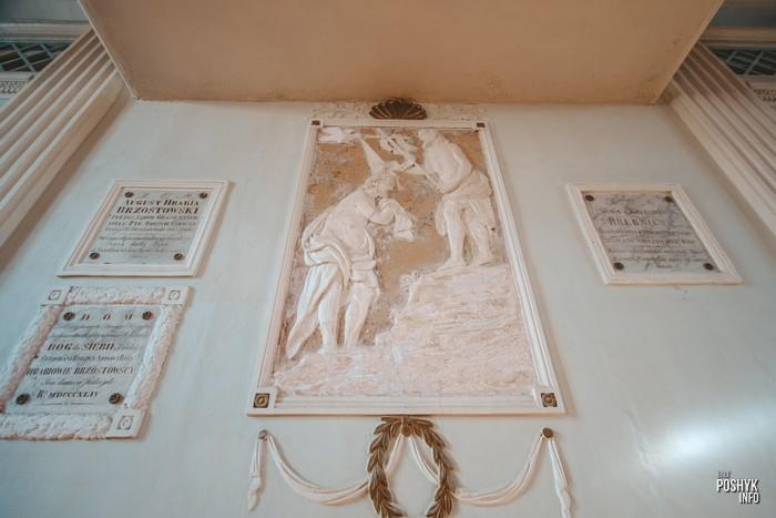 Мемориальные таблички в Мосаре