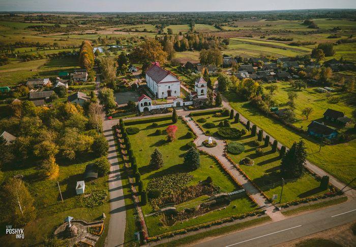 Деревня Мосар Витебская область