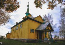 Церковь в деревне Осингородок
