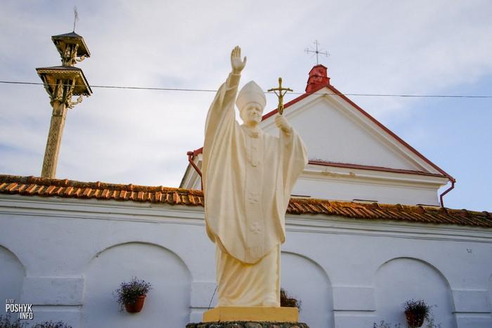 Иоанн Павел II памятник в Мосаре