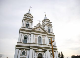 Деревня Парафьяново