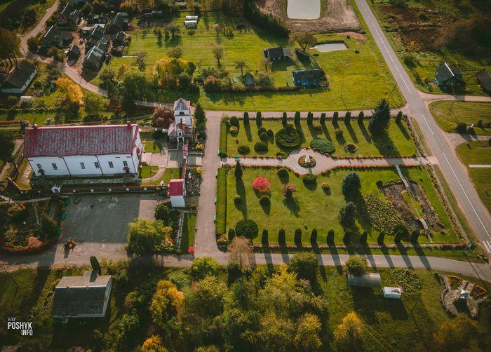 Парк и костел в Мосаре