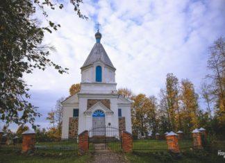 Покровская церковь в деревне Ласица