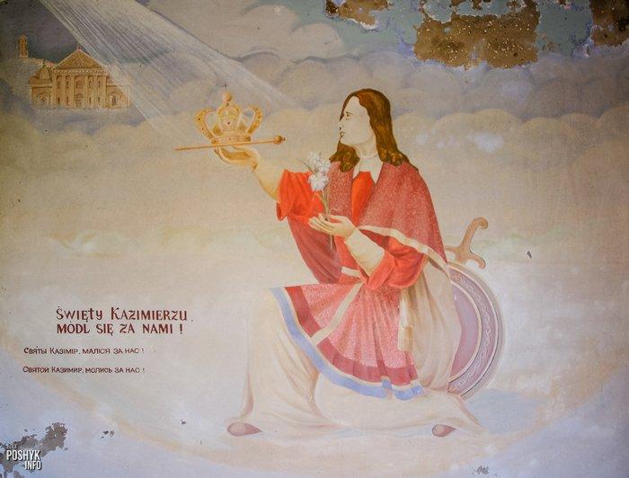 Роспись внутри костела Мосар