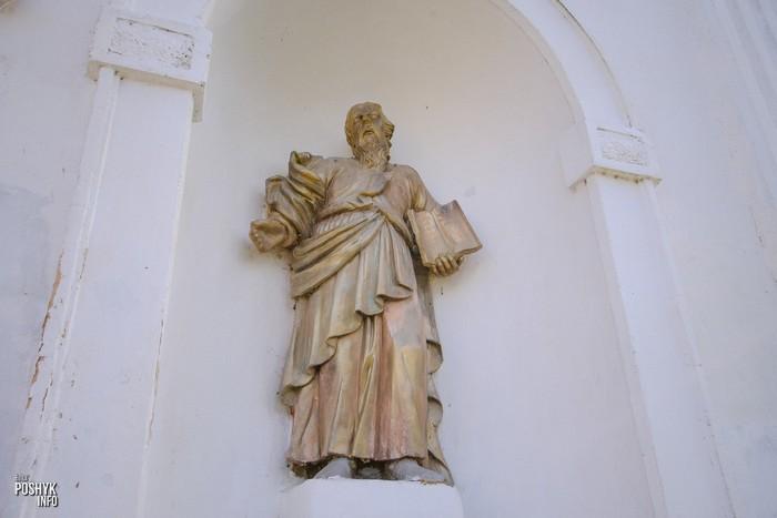 Скульптура в Мосаре