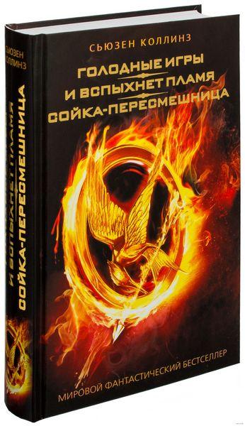 Интересные книги на тему антиутопия