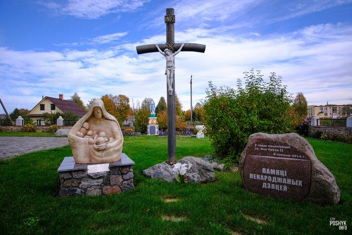 Необычные скульптуры в деревне Удело