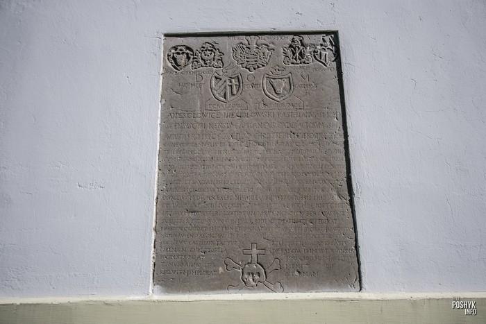 Мемориальная табличка Воронча
