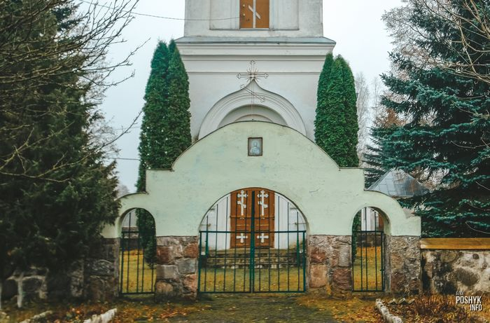 Церковная брама Кривичи