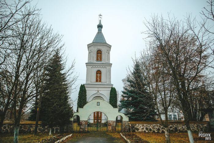 Свято Троицкая церковь Кривичи