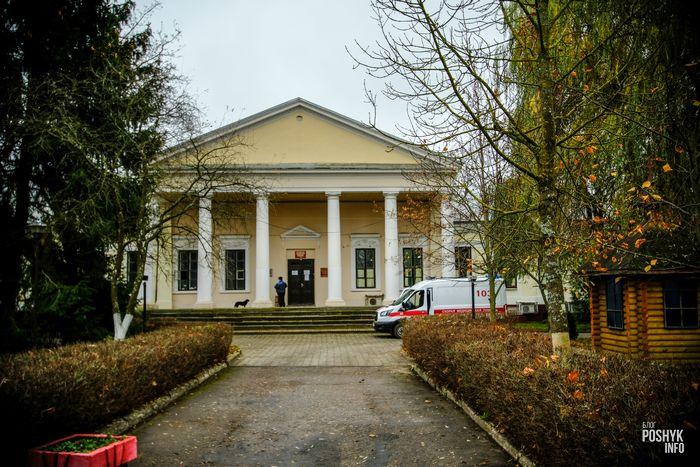 дворец Тызенгауза Поставы