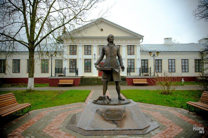 дворец Тызенгауза в Поставах
