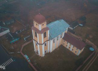 Монастырь тринитариев и костел в Кривичах
