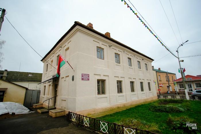 Музей в городе Поставы