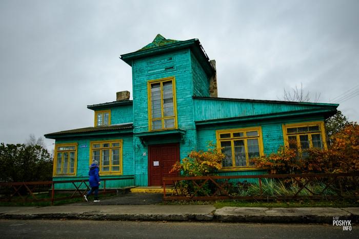 Необычный дом в Поставах