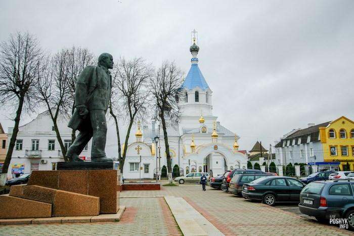 Памятник Ленина в Поставах
