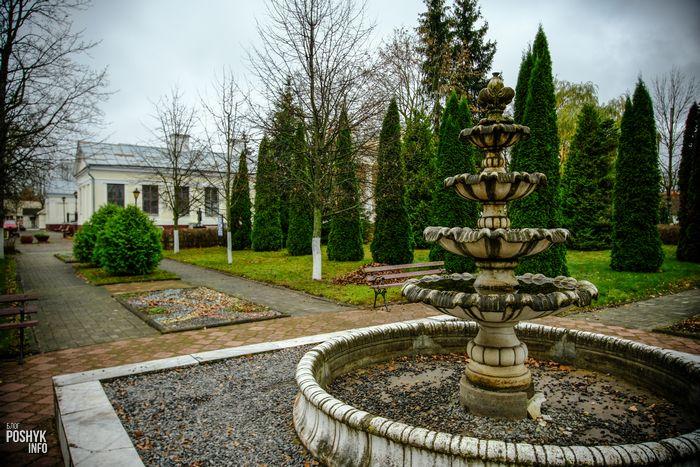 Парк в городе Поставы