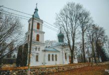 Троицкая церковь в Кривичах