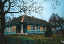 Заброшенная школа 1935 года