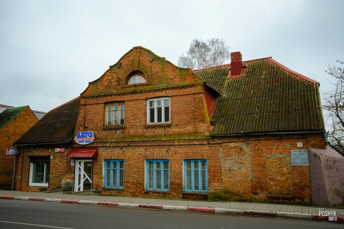 Старинные дома в Поставах