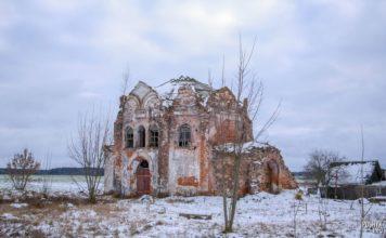 Руины церкви в агрогородке Сидоровичи