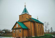 Деревянная церковь в деревне Княгинин