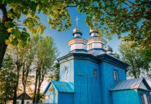 Деревянная церковь в деревне Старая Белица