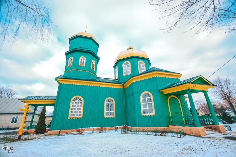 Троицкая церковь в деревне Быхов
