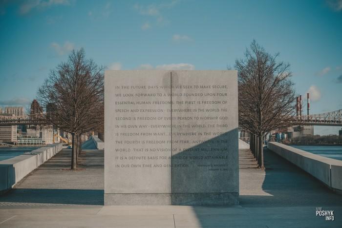 Парк Рузвельта в Нью-Йорке