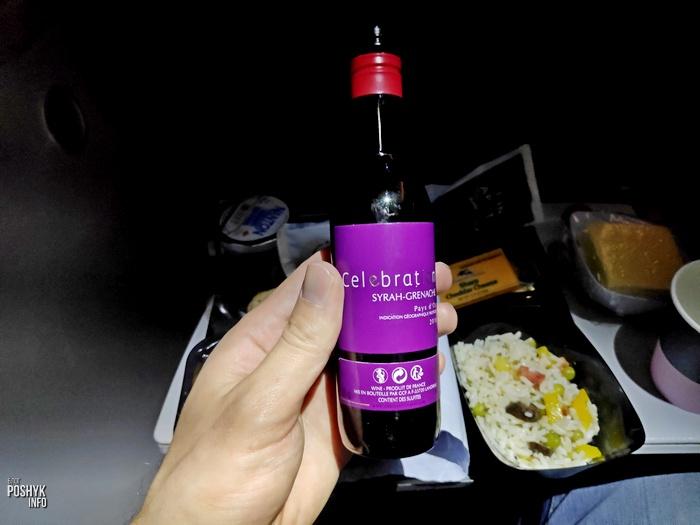 Алкоголь на рейсах Air France