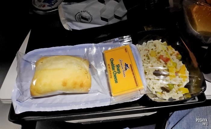 Еда на самолетах Air France