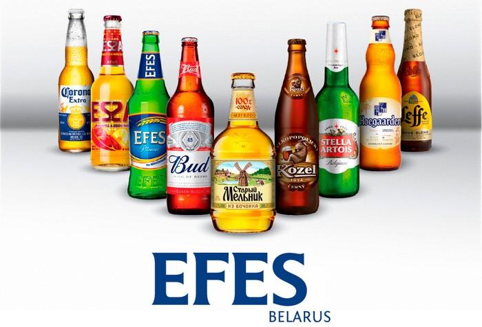 Компания efes в Беларуси