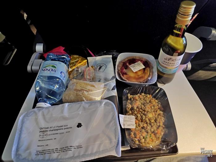 как кормит Air France