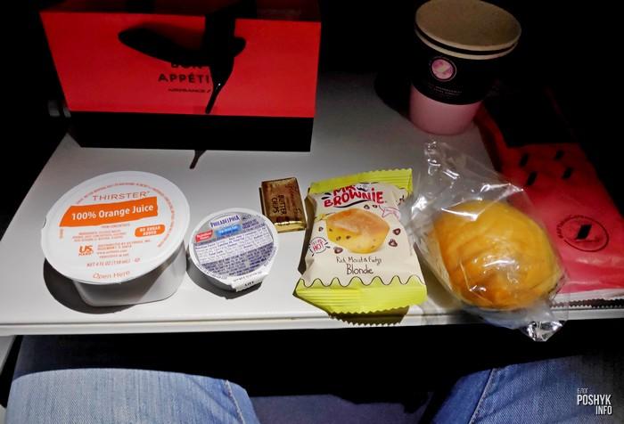 Питание Air France