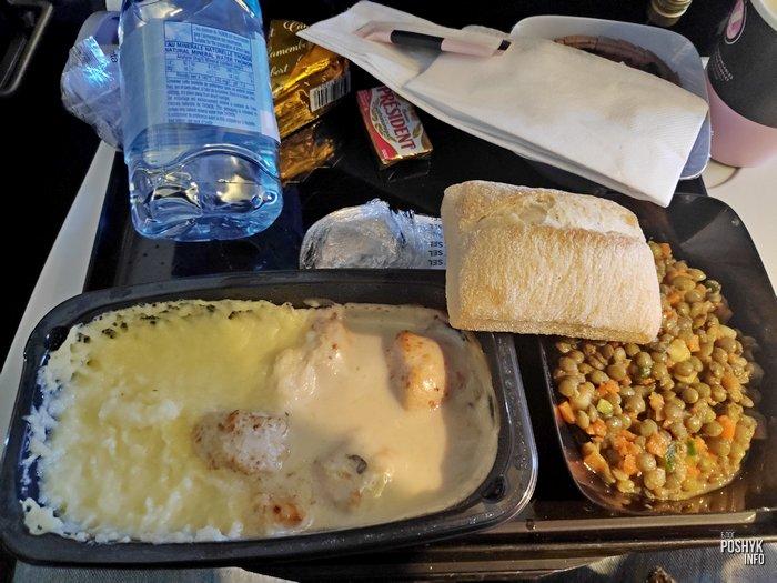 Питание в самолетах Air France
