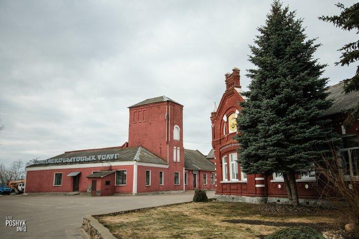 Госпиталь Клецк