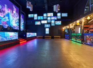 Meta Arena минск