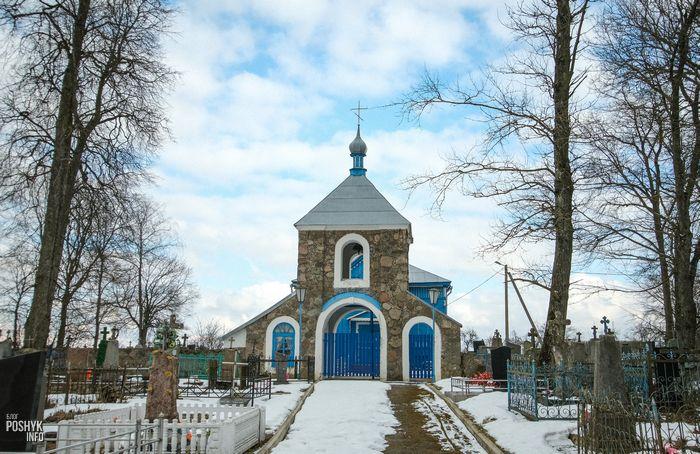 Покровская церковь в агрогородке Лань